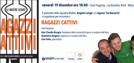 Invito-Ragazzi-cattivi-Milano